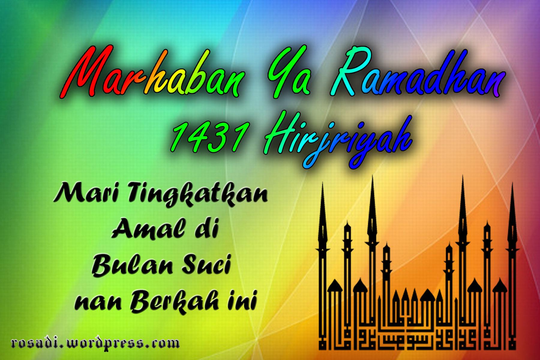 Bulan Suci Ramadhan 2018